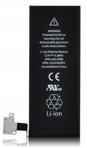 batterie-iphone-4s